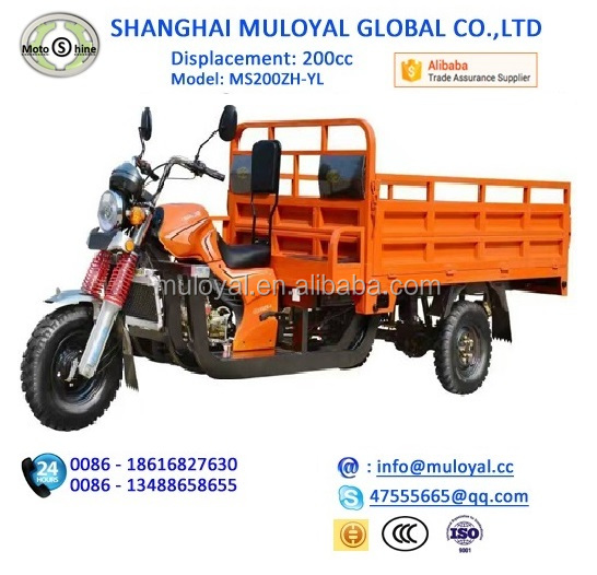 CCC Aproval China Heavy Load 1600kg Motorised Tricycle 200cc Cargo Tricycle