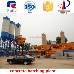 90CBM output per hour mobile concrete batching plant for sale