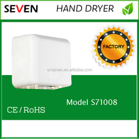 Electric Sensor Wall Mounted hand dryer bio jangpoong