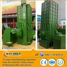 grain dryer price small agricultural machinery spent grain sugar corn drying plant