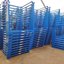 Customized Low Carbon Steel Pallet Storage Industrial Rack Stacking Racking