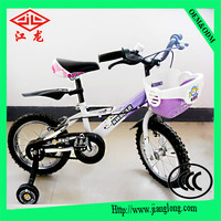 "NEW style Enjoy folding kid bicycle for 3-9 years old children 12"",14"",16"",18"",20"""