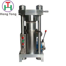 Automatic pinenut oil extract machine Hydraulic oil press machine for press red palm fruit