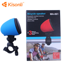 Outdoor motorcycle/bicycle/bike Wireless portable MiNi Blue tech tooth Speaker Waterproof Speaker with mic & mount