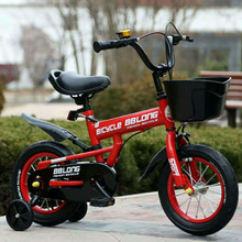 "Children Ride On 4 Wheel Bike Balance Baby Bicycle for sale 12""16""20"" Kids Bike With Chep Price"