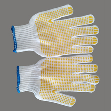 Double Side PVC Dotted Yellow Cotton Chore Working Gloves