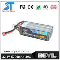 Hot selling 6S 5200mAh rc helicopter lipo removable battery for T-REX