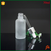 personal care essential oil e liquid clear frosted 15ml 30ml 1 oz glass dropper bottle