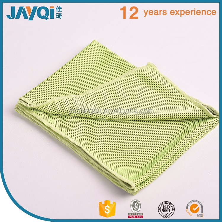 wholesales brand new mighty cold towel