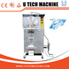 Mineral Water Pouch / Sachet Filling Machine / Plant
