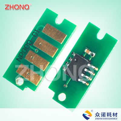 laser print toner cartridge chip for xerox docuprint 255