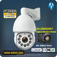 "Hikvison Housing 1/2.8"" CMOS Full HD 1080P 120m High Speed Dome Camera IP Auto Tracking PTZ Camera Security Camera"