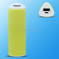 2015 new design good quality battery power bank