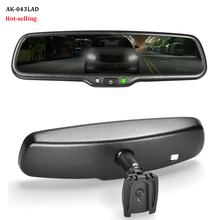 Hot in Thailand 4.3 inch auto dimming rearview camera mirror