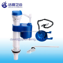 Adjustable Fill Valve cUPC&Wras certified