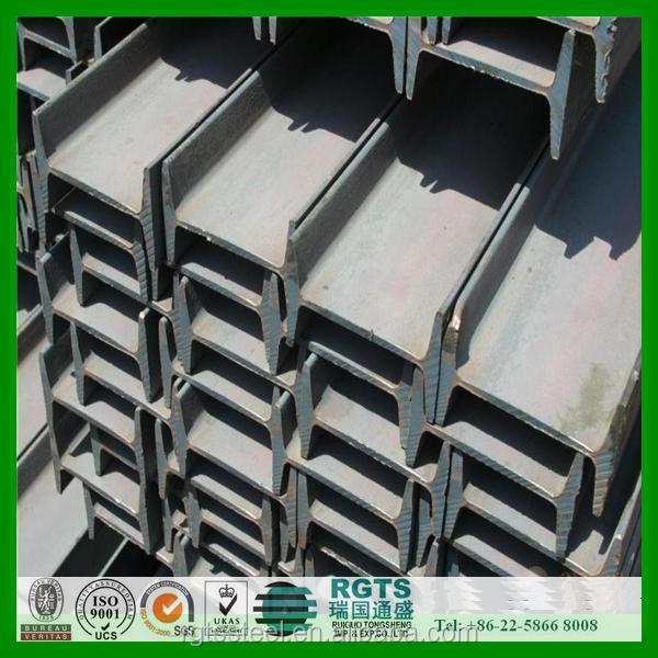 Steel beam terminology : S jr steel h beam buy