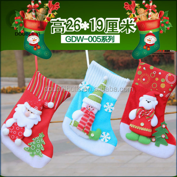 20 different style cheap high quality Merry Christmas stocking for gift