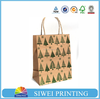 2015 Manufacturer in Guangdong China custom Eco-friendly brown craft cute paper bag for gift with paper rope