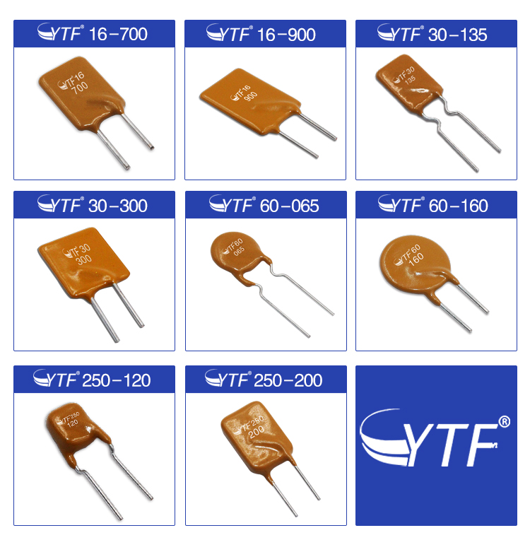 Radial Leaded Resettable Fuse
