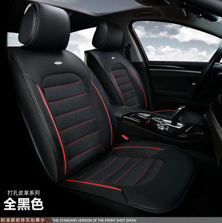 HIGH QUALITY PVC CAR SEAT COVER BLACK WRINKELED