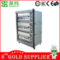 Shentop STPAB-RC36 3 layers and 6 trays Stainless Steel bakery equipment for sale camping gas oven