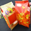 Custom Printed High Quality Food Packaging