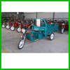 Old Fashioned Three Wheel Tricycle for Cargo