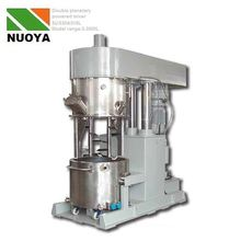 double planetary vacuum heating sigma mixer
