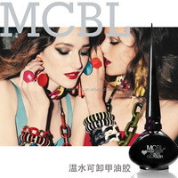 MCBL Warm water Soak off UV/ LED gel nail polish
