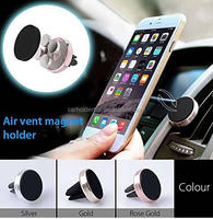 2017 New Arrival Magnetic Car Mount Holder Cradle with Fast Swift-Snap Technology and Luxury Aluminum Alloy for Smart Phones
