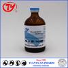 /product-gs/lincomycin-hydrochloride-and-spectinomycin-hydrochloride-injecetion-pharmaceutical-drugs-60375586835.html