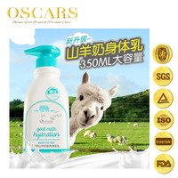 New design natural milk essence nourisNew design natural milk essence nourishing hand&body lothing hand&body lotion for dry skin