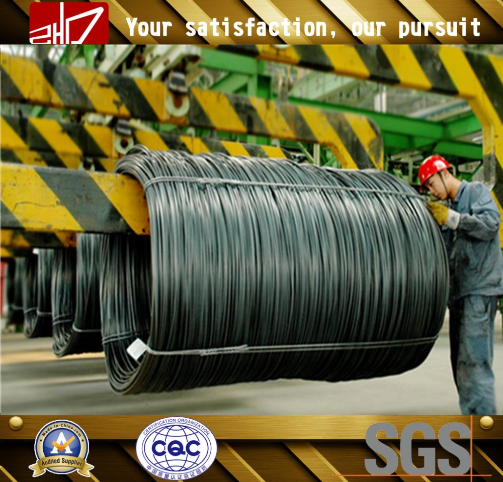 hot sales high carbon steel wire rod in DuBai
