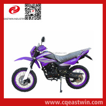 Factory Price Purple Marketing Gift Free Logo 250cc china three wheel motorcycle for bangladesh for sale