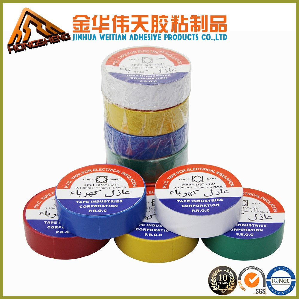 pvc electrical tape jumbo roll/pvc electrical tape production line adhesvie tape