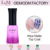LVMAY Soak off Temperature changing color Gel Polish non-wipe top coat