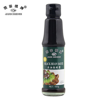 Chinese brand 160g Asian condiment Black Bean Sauce