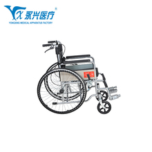 Power offroad wheelchairs lightweight folding wheelchair motor electric to climb