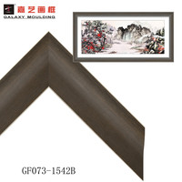 2016 Galaxy moulding poly styrene moulding for frame
