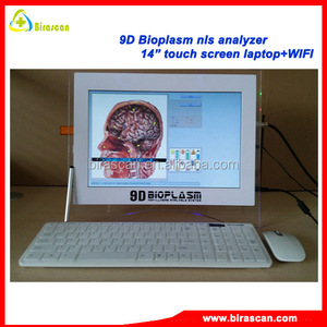 French 9D CELL NLS diagnose machine laptop with homeopathy foods allergens analysis functions