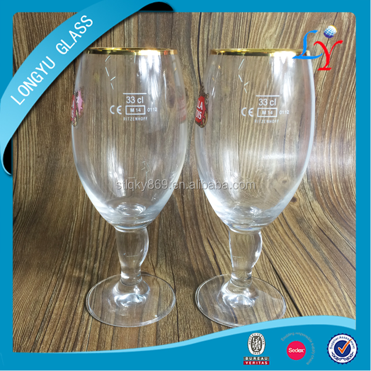 330ml Stella Artois branded beer glass cup drinking