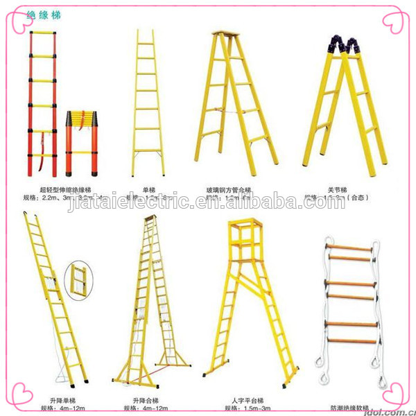 Plastic Step Ladder Frp Ladder Fire Escape Ladder Buy