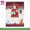 alibaba best selling hot sale dead man walking spice herbal incense bag