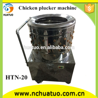 Hot selling automatic poultry feather removal machine omasum With spare parts HTN-20