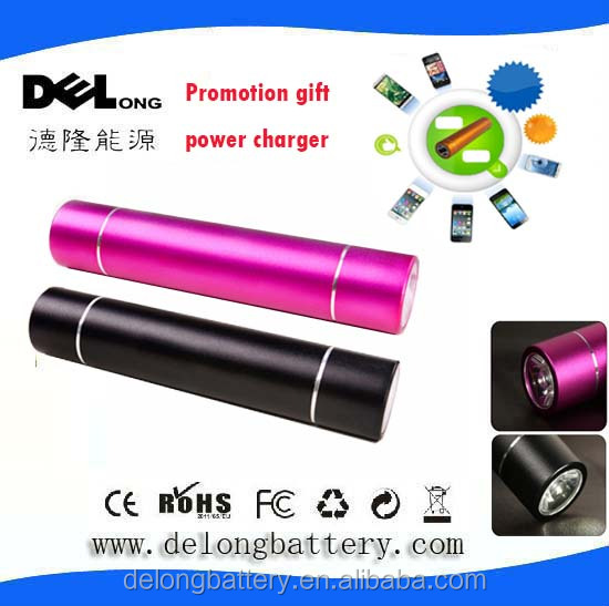 Promotion corporate gift power charger for samsung perfume 2600mah power bank with key chain