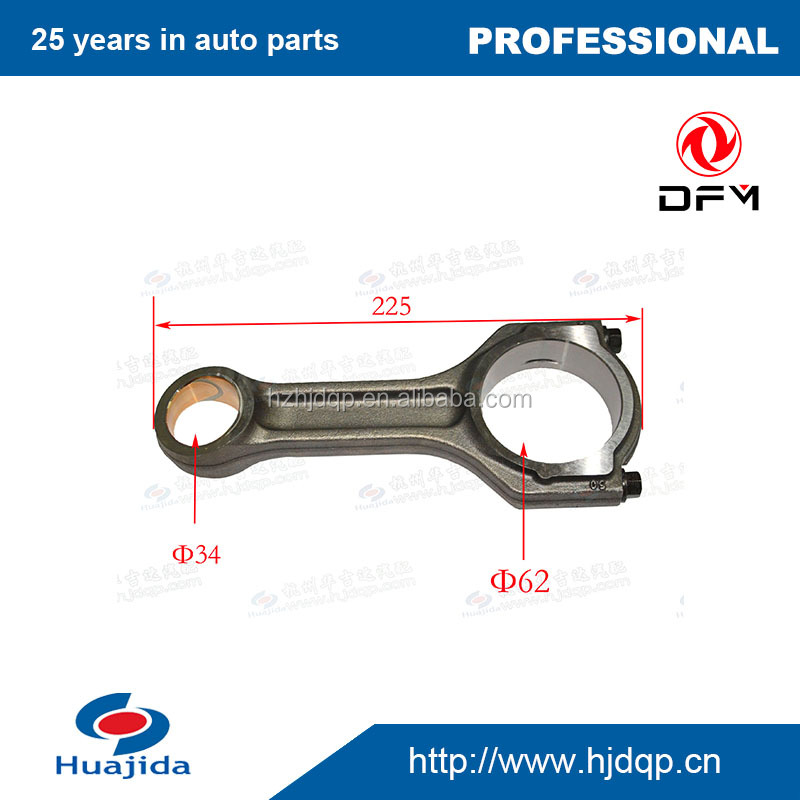 China FOTON diesel generator parts 5340588 <strong>connecting</strong> <strong>rod</strong> assembly for sale