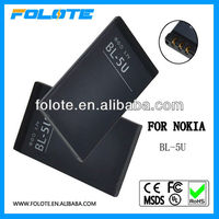 High capacity BL-5U battery rechargeable for Nokia 5900XM 8900e 3120c 6212c E66 8800SA 8800DA 8800Arte 8900 6212 5730