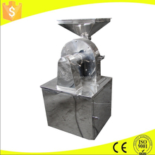 High efficient stainless steel rice husk grinder for sale