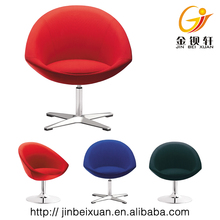 Round Tub Chair Without Armrest, Swivel Chair With Bar Stool, Coffee Shop  Chair A025