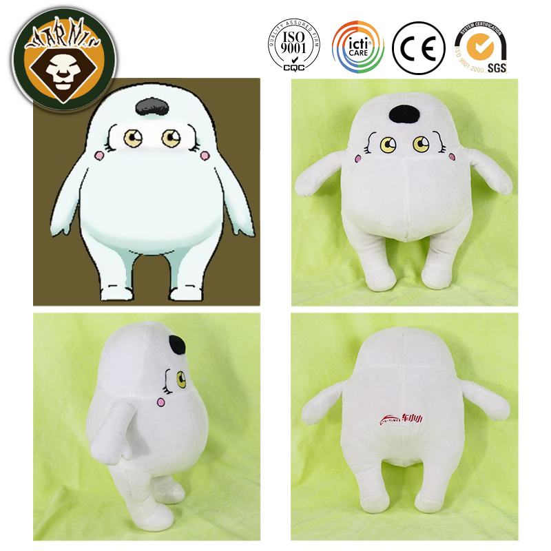 Plush toys custom mascot cartoon dolls to corporate logo image doll figure customized to sample ordering